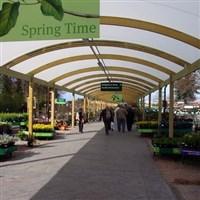 Nantwich & Bridgemere Garden Centre