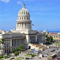 Cuba CITO